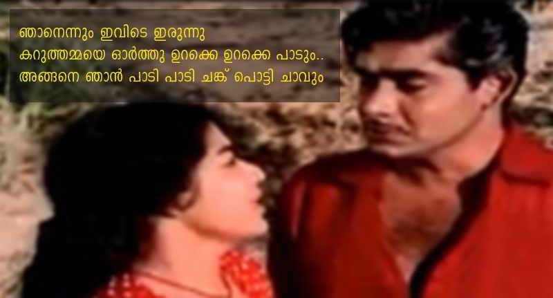 malayalam birthday quotes