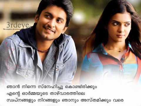 Malayalam Quotes Malayalam Quote Images Malayalam Status